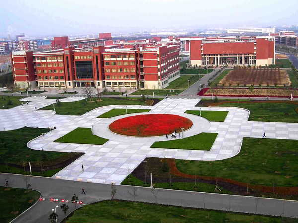 山东科技大学2