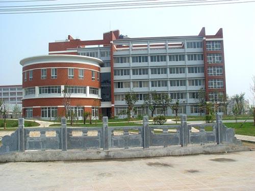 河南大学教学楼