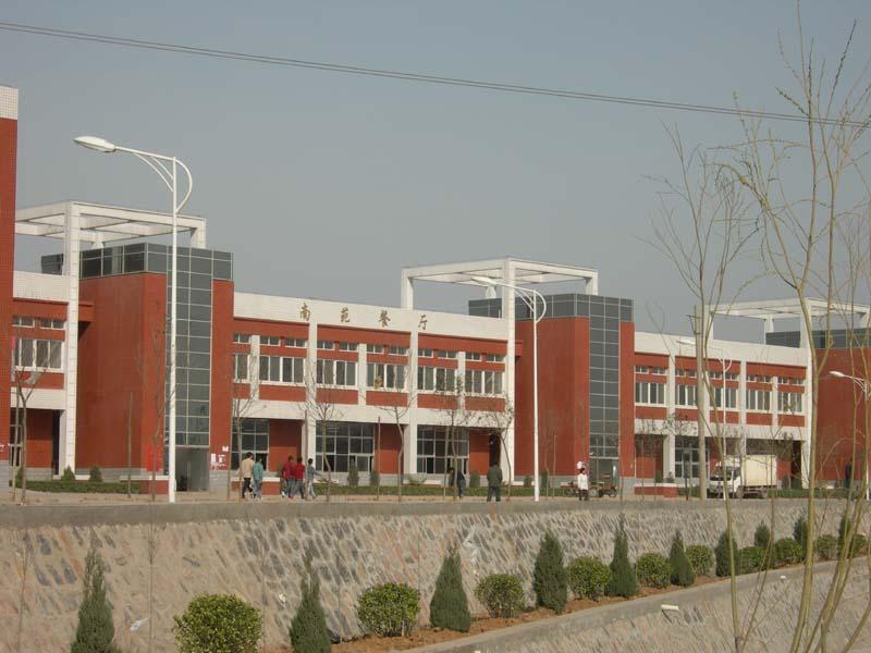 郑州科技职业学院