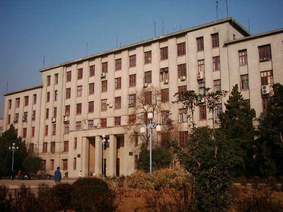 安徽大学教学楼