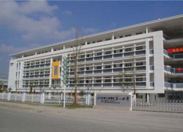唐山科技职业技术学院怎么样 唐山科技职业技术学院地址,录取分数线,是几本–
