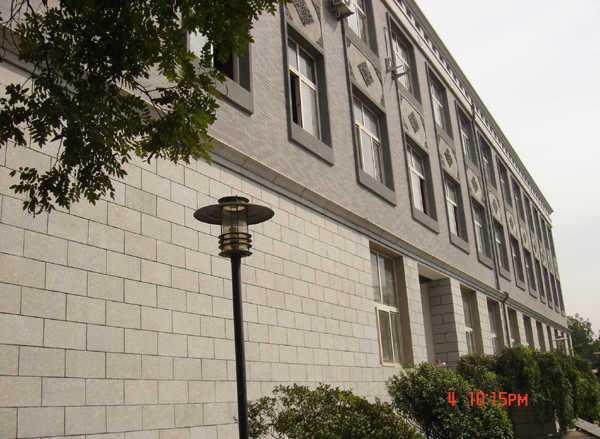 中央戏剧学院东教学楼
