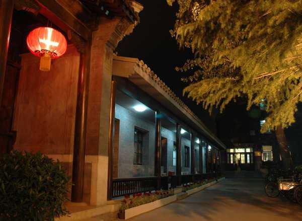 中央戏剧学院校园论景