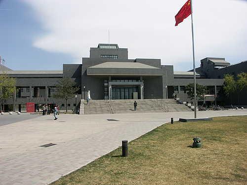 中央美术学院3