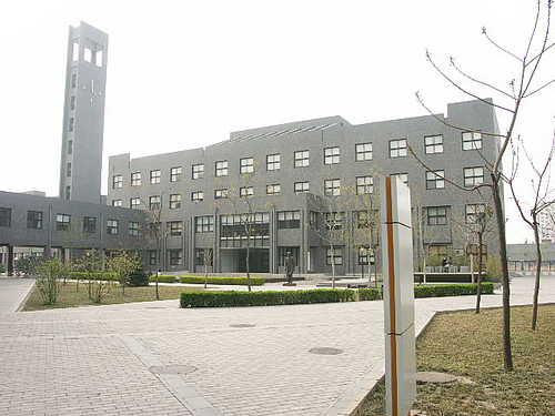中央美术学院7
