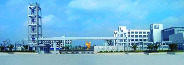 上海中侨职业技术学院2006824215946872