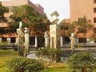 景德镇陶瓷学院u=3969282755,3728342130&gp=12