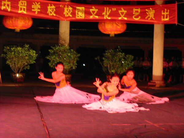 贵州省内贸学校2005418224224115