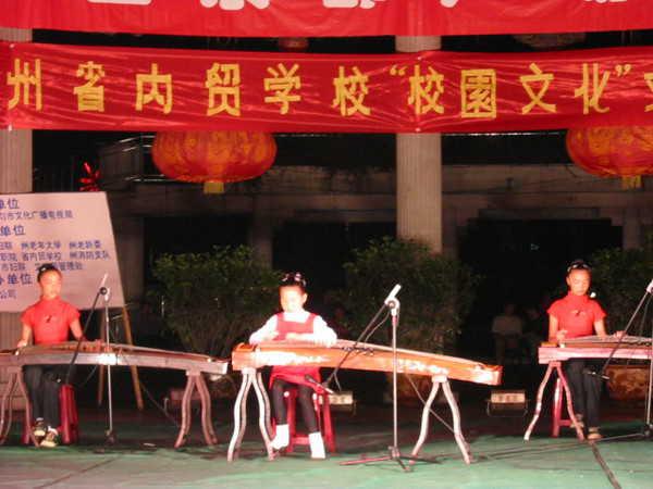 贵州省内贸学校2005418224322786