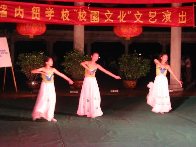 贵州省内贸学校2005418224235663