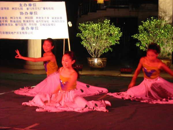 贵州省内贸学校2005418224151645