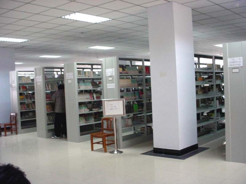 重庆三峡学院344
