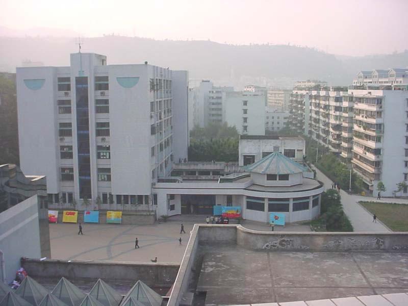 重庆三峡学院339