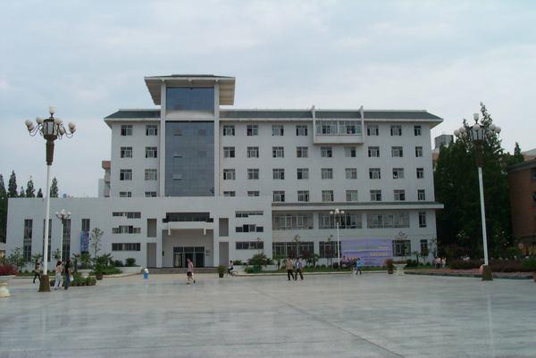陕西理工学院广场教学楼