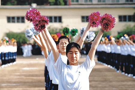 西安工业大学大学生运动会