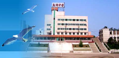 重庆市鱼洞中学校园风景 重庆市鱼洞中学排名