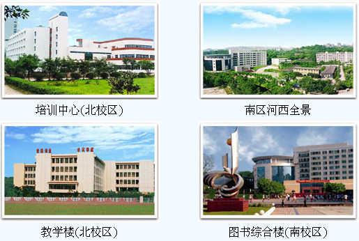 重庆科技学院1