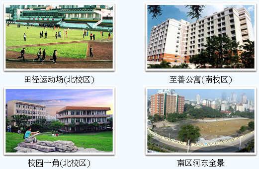重庆科技学院2