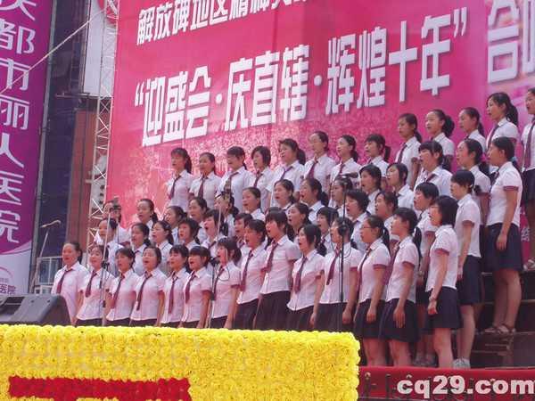 重庆二十九中学12522