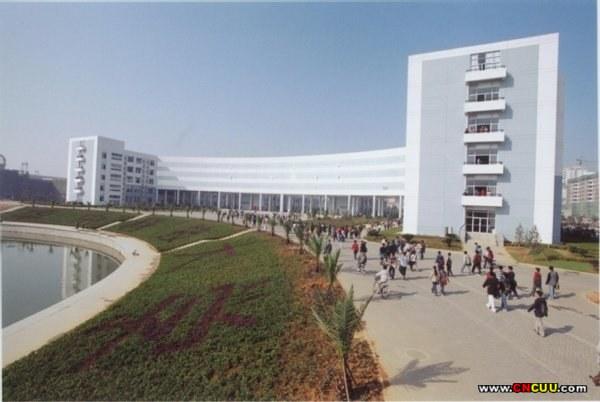 华中科技大学9