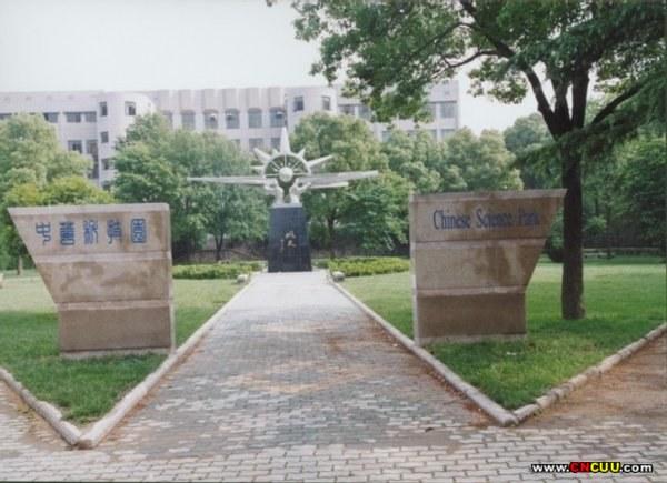 华中科技大学4