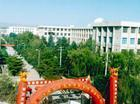 宁夏师范学院u=442613471,4174685396&gp=-30