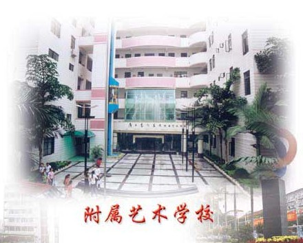 录取分; 广西艺术学院怎么样|广西艺术学院地址; 广西艺术学院校园