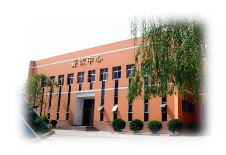 西安三资职业学院n2007040214275512