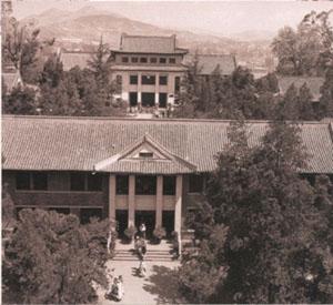 云南民族大学200758164422856