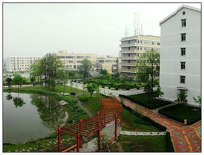 四川文化产业职业学院2007042015475110
