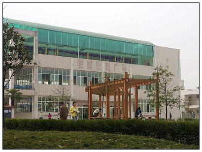 四川文化产业职业学院2007042015480058