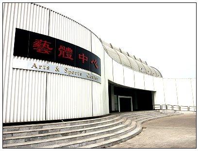四川文化产业职业学院http://school.edu63.com/uploadfile/200771617521431785.jpg