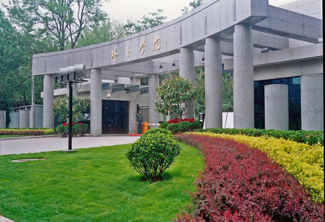 外交学院外交学院3