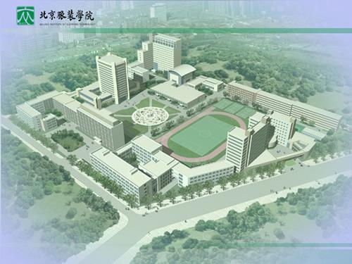北京服装学院20070417015857688
