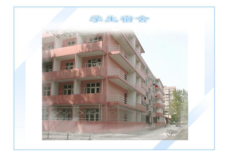 中国地质大学(北京)meng4