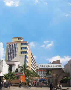 广西交通职业技术学院111