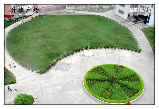 广西国际商务职业技术学院06061714275391