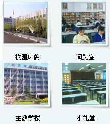 北京信息职业技术学院未命名-1