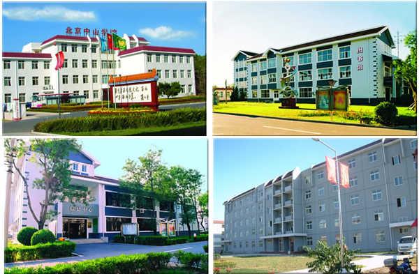 北京中山学院