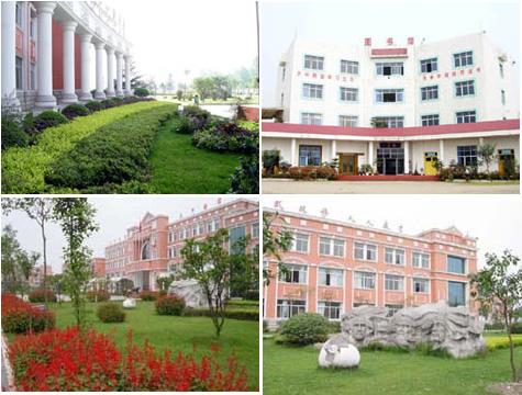 中国人民公安大学未命名-2