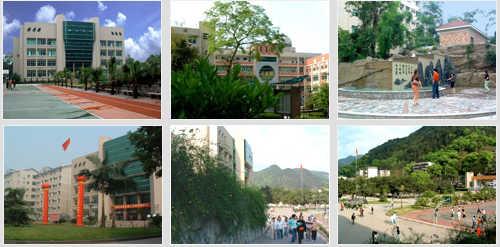 重庆市兼善中学未命名-1