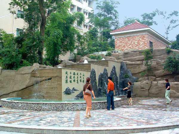 重庆市兼善中学05