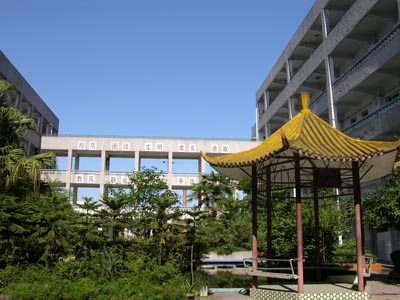 重庆市渝北中学11