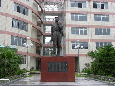 重庆市渝北中学22