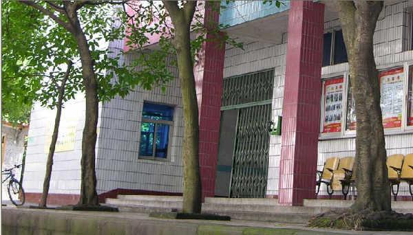 重庆市渝北中学未命名-1