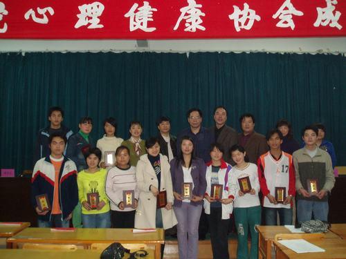 贵港职业学院200732314224994