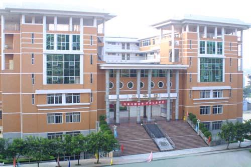 重庆市第七中学33