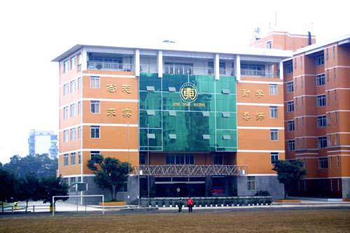 重庆市第七中学22