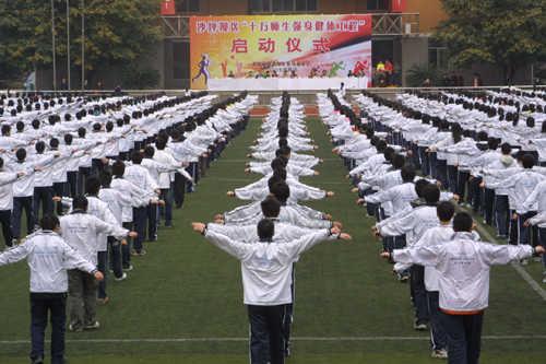 重庆市第七中学44