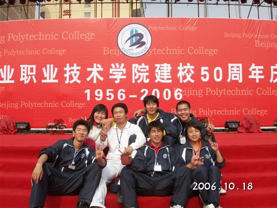 北京工业职业技术学院无标题1